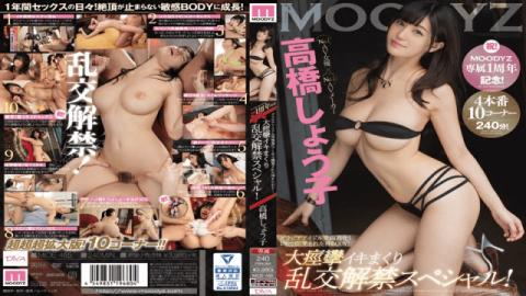 MIDE-465 Shoko Takahashi Evolution into super sensitive BODY in a year of intense sex 4P - Moodyz