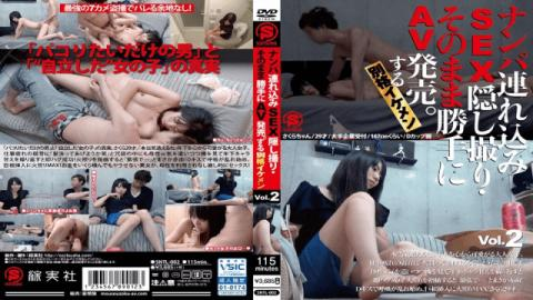 MousouZoku SNTL-002 Sexy Japanese Famous Actress Nanpa Brought In SEX Secret Shooting AV Release On Its Own I am Alright Ikemen 2 - Mousouzoku