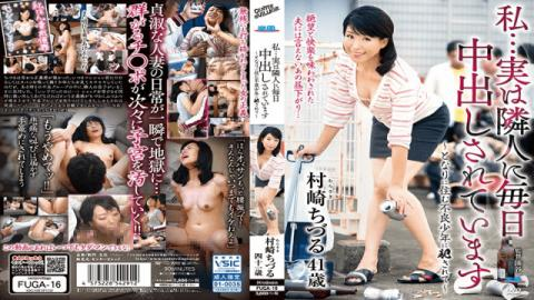 Senta-birejji FUGA-16 Chizuru MurasakiI ... Actually Being Fucked In Bad Boy Living In - Next To Which You Have Been Put In Every Day To A Neighbor - Senta birejji