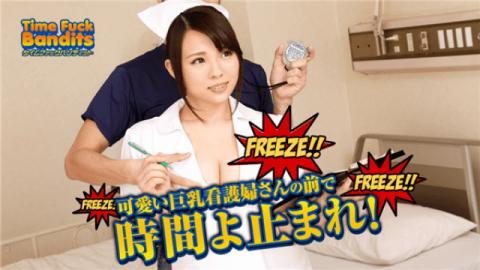 Caribbeancompr 110317_001 Mihane Yuki A man who got a magic stopwatch. Today I will stop a cute jav nurse! And time limit is only 5 minutes to surprise
