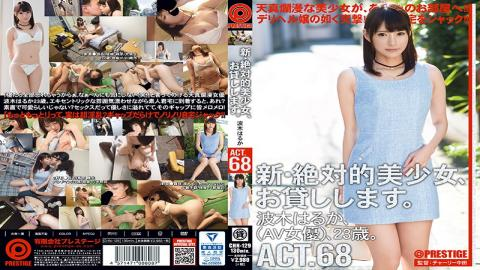 CHN-129 New Absolutely Beautiful Girl And Then Lend You. ACT.68 Hagi Haruka
