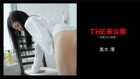 Caribbeancom 081617-480 Mio Kuroki THE Undisclosed - Pleasant Pissing
