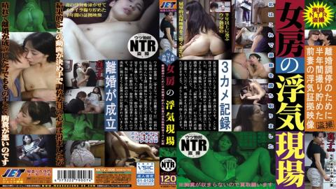 NKTV-006 - Based NTR Voyeur Wife Of Cheating Site Divorce Ex-wife Of Cheating Evidence The Video 3 Turtle Record Earned Take Half A Year For Arbitration - JET Eizou