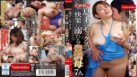 NASS-516 Ample Mother 7 People Drown In A Sexual Pleasure Of The Relatives Story Son