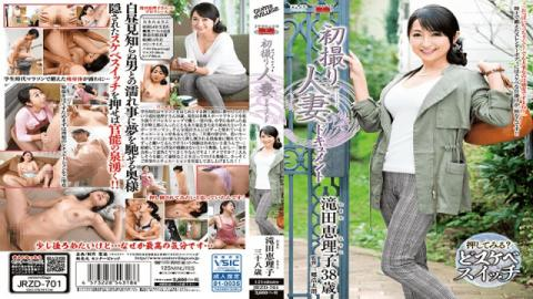 Center Village JRZD-701 Eriko Takita First Time Filming My Affair