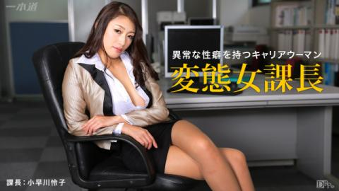 1Pondo 051615_081 Kobayakawa Reiko - High bound is want to do - social woman