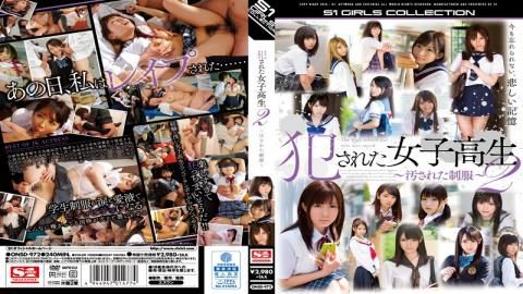 ONSD-972 - I Fucked A School Girls 2 To Soiled Uniforms – - S1 NO.1 STYLE