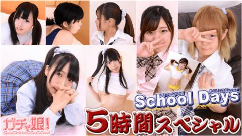 Heydouga 4037-PPV339 Part 4 Eve Other School Days 5 Hour Special