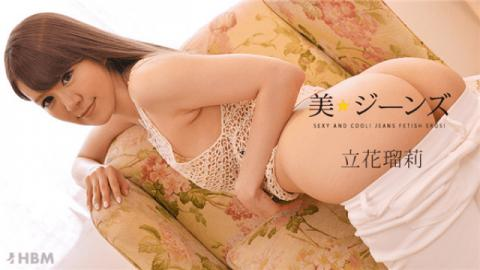 Caribbeancom 092217-504 Tachibana Ruri Adult Beautiful jeans Vol.26