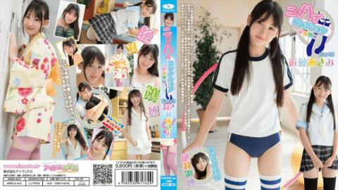 IMAX IMBD-407 Absolute Area Jav Censored Knee High Collection - IMAX