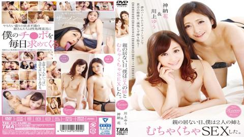 T28-471 - Day Absent Parents, I Was Unreasonable SEX And Two Older Sisters. Yuu Kawakami & Kanno Flower