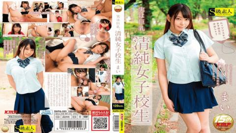 SkyuShiroto SUPA-223 Seijin Girls School Student Popularity Actually Big Tits - S Kyuu Shirouto