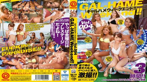 YRH-128 - Gal Saddle Weekend! ! Vol.004 - Prestige