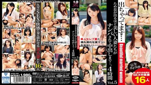JKSR-290 Beautiful Married Women Get Picked Up And Cream Pied 4 Hours vol. 5
