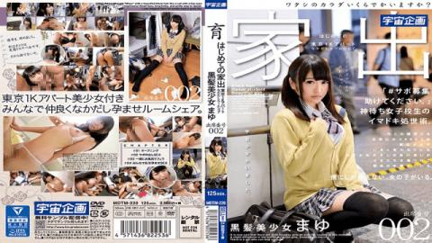 KM Produce MDTM-220 Mayu Yuki Her First Time Running Away From Home A 1 Room Apartment In Tokyo A Creampie Room Sharing Arrangement A Beautiful Girl With Black Hair Mayu 002