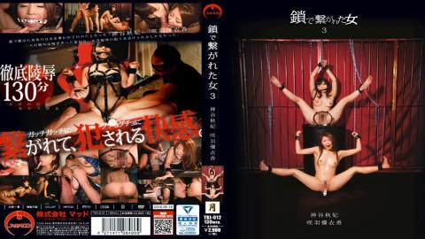 TKI-012 - Woman Was Chained 3 - Mad