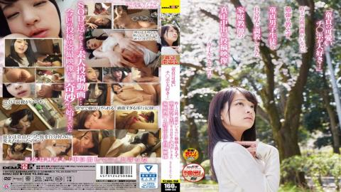 SDMU-333 - I Love Cute Ji  Port Of Virgin  For About One Month, Is Also Not Taught Study Are You Parents, Virgin Boys The Pies Authenticity Of Home Teachers Have Been Trained In Their Favorite Post Video College Student Mikako 21-year-old - SOD Create