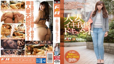 FAA-161 Married Iki Patience Document Amateur Housewife Nao