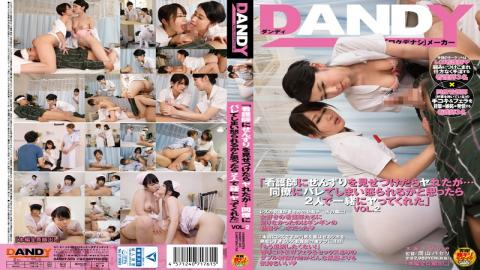 DANDY-505 It Was Ya When Confronted By The Senzuri To Nurse ... Did A Great Job Together With Two People I Thought Either Angry Would Bale To A Colleague VOL.2