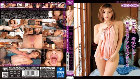 DVAJ-196 - [No. 1 Dangerous Videos Kore] After This, I 1 Wife Kana (provisional) 26-year-old Omiya Resident Kana Miyashita, Which Is At No Contraception Unreasonable