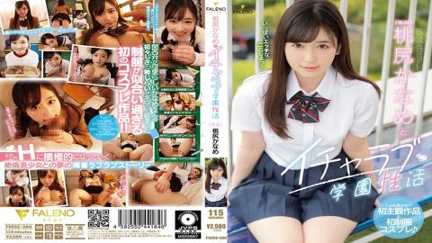FSDSS-080 Kaname Momojiri's Life In The Loving Sex School