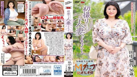 JRZD-984 It's My First Time Filming My Affair Nobuyo Tanaka