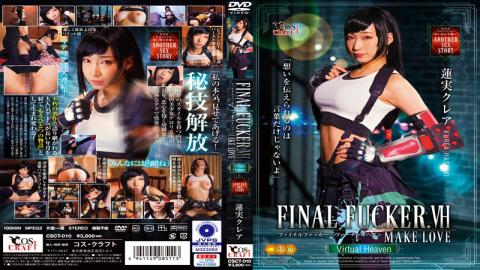 CSCT-010 FINAL FUCKER.VH MAKELOVE Kurea Hasumi