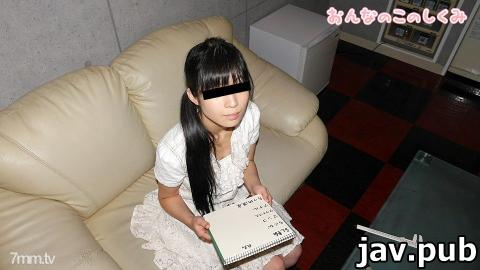 Natural daughter (10musume) 100320_01 How this girl works-Please measure me as an adult again-