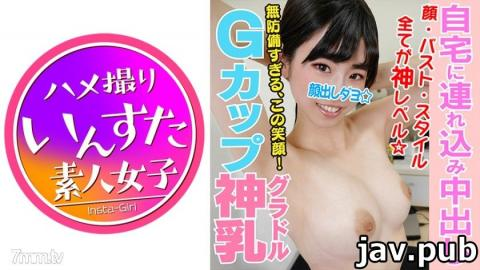 Instagram 413INST-058 G-Cup God Milk Dollar Kokoro-chan, 19 years old Finally captured that legendary active Gravure-chan! After all face, bust, style are all god level There is no rubber in the defenseless uterus that arrives at the house.